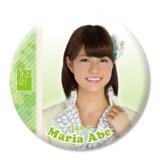 AKB48推しでかんバッジ2阿部 マリア