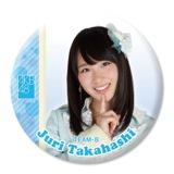 AKB48推しでかんバッジ2高橋 朱里