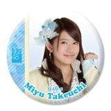 AKB48推しでかんバッジ2竹内 美宥