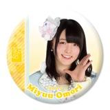 AKB48推しでかんバッジ2大森 美優