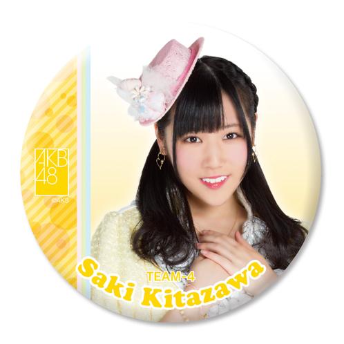 AKB48推しでかんバッジ2北澤 早紀
