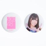 AKB48 ぷにぷにバッジ 倉持明日香