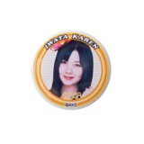 AKB48 推し缶バッジ 岩田華怜
