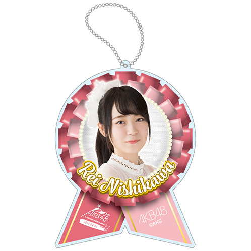 AKB48 単独コンサート~ジャーバージャって何?~ 推しアクリルチャームバッジ 西川怜