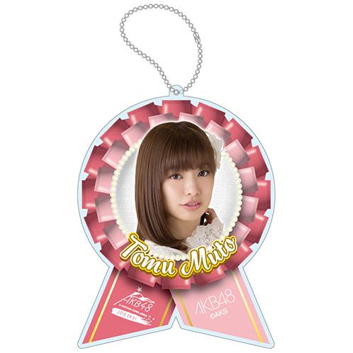 AKB48 単独コンサート~ジャーバージャって何?~ 推しアクリルチャームバッジ 武藤十夢