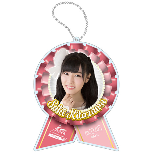AKB48 単独コンサート~ジャーバージャって何?~ 推しアクリルチャームバッジ 北澤早紀