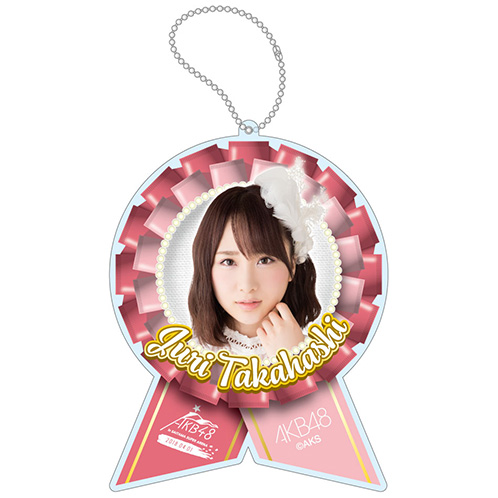 AKB48 単独コンサート~ジャーバージャって何?~ 推しアクリルチャームバッジ 高橋朱里