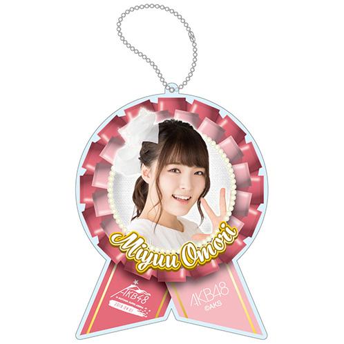 AKB48 単独コンサート~ジャーバージャって何?~ 推しアクリルチャームバッジ 大森美優