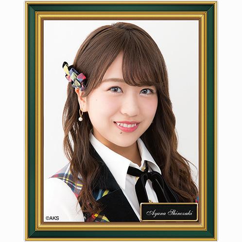 AKB48 劇場壁写アクリルバッジ 篠崎彩奈