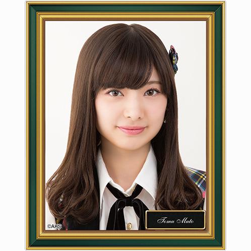 AKB48 劇場壁写アクリルバッジ 武藤十夢