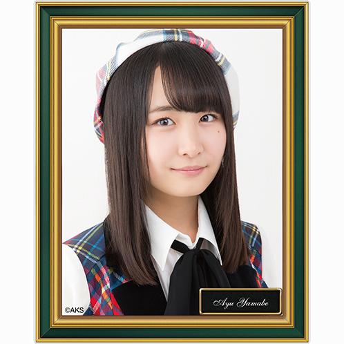 AKB48 劇場壁写アクリルバッジ 山邊歩夢
