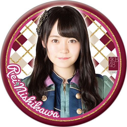 AKB48 推しBIG缶バッジ 西川怜