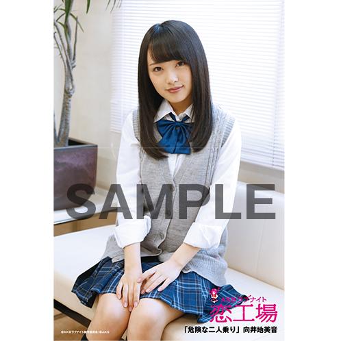 【AKB48】向井地美音応援スレ 54【みーおん】YouTube動画>42本 ->画像>298枚