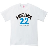 AKB48 メンバーデザイン生誕記念Tシャツ&生写真セット 島田 晴香