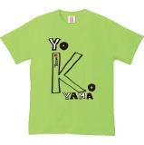 AKB48 メンバーデザイン生誕記念Tシャツ&生写真セット 横山 由依