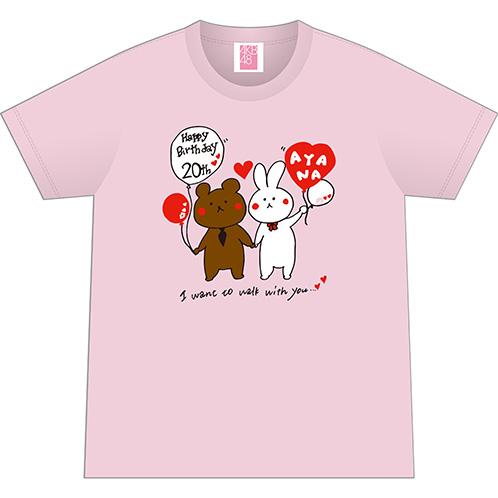 AKB48 生誕記念Tシャツ&生写真セット 2016年1月度 篠崎 彩奈