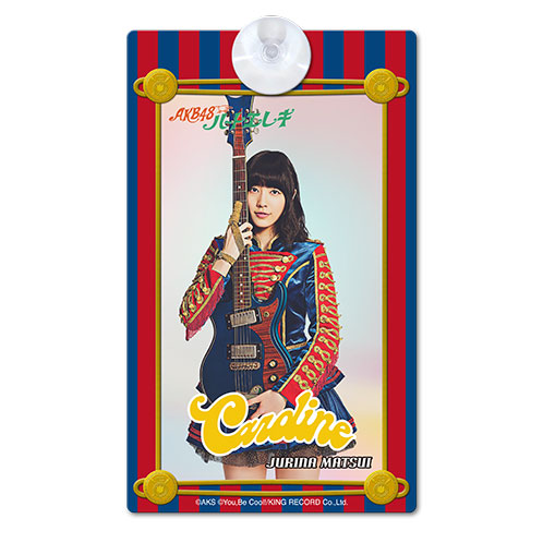 AKB48 ハート・エレキメンバープレート 松井珠理奈
