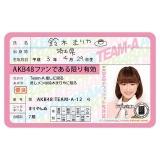 AKB48 推し免許証2 鈴木まりや