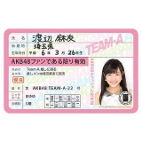 AKB48 推し免許証2 渡辺麻友