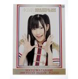 AKB48 2000ピースパズル 渡辺 麻友