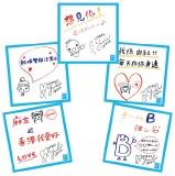 AKB48 コースター5枚セット 柏木 由紀