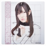 AKB48 パズルシート 目撃者 渡辺 麻友