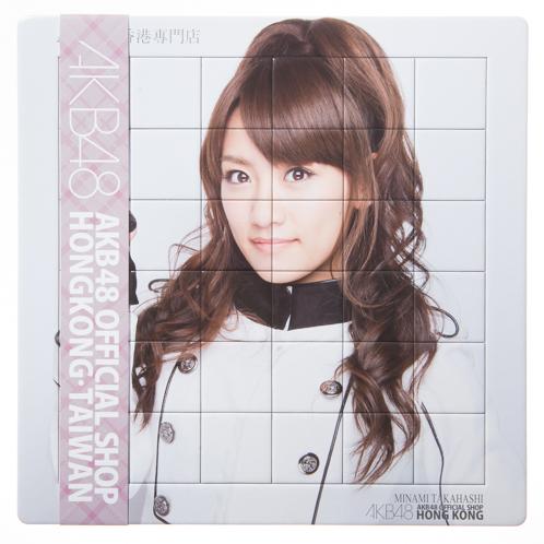 AKB48 パズルシート 目撃者 高橋 みなみ
