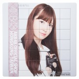 AKB48 パズルシート 目撃者 小嶋 陽菜