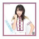 AKB48 パズルシート マリン 柏木 由紀