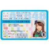 AKB48 推し免許証 鈴木まりや