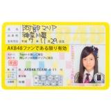 AKB48 推し免許証 阿部マリア