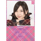 AKB48 卓上タイプカレンダー 2015 岩田華怜