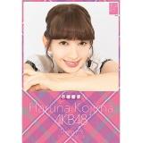 AKB48 卓上タイプカレンダー 2015 小嶋陽菜