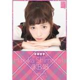 AKB48 卓上タイプカレンダー 2015 島崎遥香