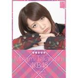 AKB48 卓上タイプカレンダー 2015 高橋みなみ