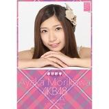 AKB48 卓上タイプカレンダー 2015 森川彩香
