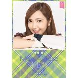 AKB48 卓上タイプカレンダー 2015 相笠萌