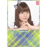 AKB48 卓上タイプカレンダー 2015 阿部マリア