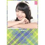 AKB48 卓上タイプカレンダー 2015 北原里英