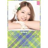 AKB48 卓上タイプカレンダー 2015 島田晴香