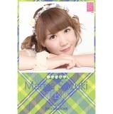 AKB48 卓上タイプカレンダー 2015 鈴木まりや