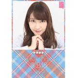 AKB48 卓上タイプカレンダー 2015 柏木由紀