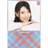 AKB48 卓上タイプカレンダー 2015 倉持明日香