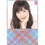 AKB48 卓上タイプカレンダー 2015 渡辺麻友