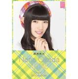 AKB48 卓上タイプカレンダー 2015 岡田奈々