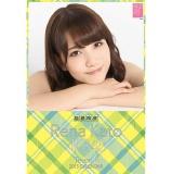AKB48 卓上タイプカレンダー 2015 加藤玲奈