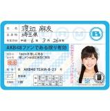 AKB48 推し免許証3 渡辺 麻友