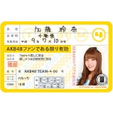AKB48 推し免許証3 加藤 玲奈