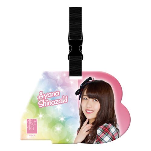 AKB48 推しラゲッジタグ 篠崎彩奈