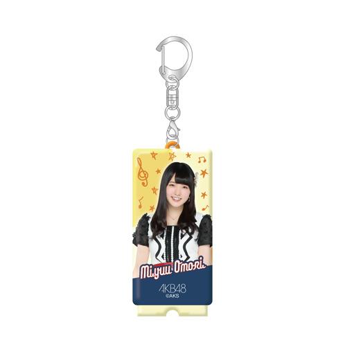 AKB48 推しコードリール 大森 美優